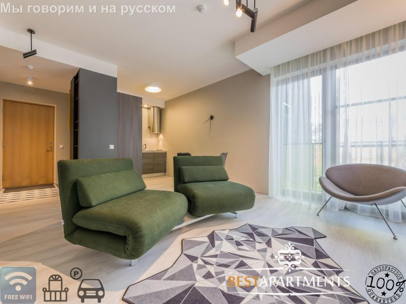 Design apartment with free parking and balcony - Image 1 - Tallinn - rentals