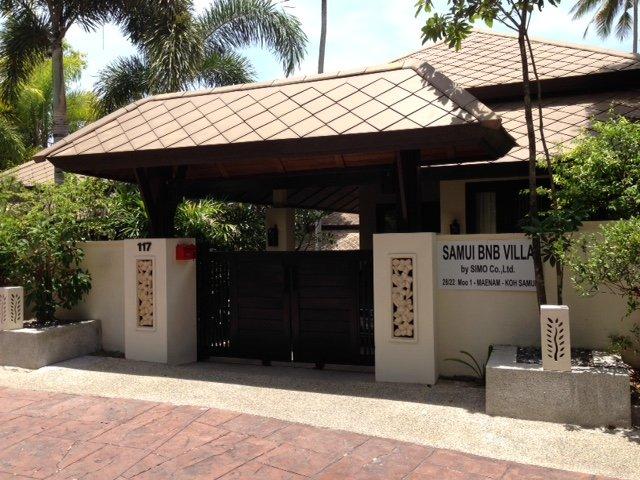 The entrance of Samui BnB Villa - bed&breakfast - Samui BnB Villa - Bed&Breakfast - Mae Nam - rentals