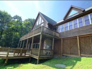 Scenic Overlook - Western Maryland - Deep Creek Lake vacation rentals