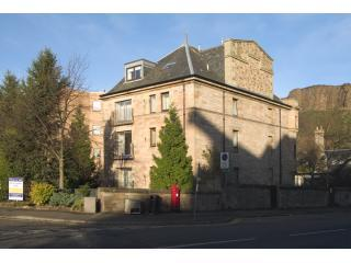 The Building ~ The Apartment is the top fllor - Holyrood Park Apartment City of Edinburgh Scotland - Edinburgh - rentals