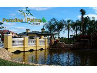 Best Disney Value!! 5BR/4BA,Pvt Pool+Resort!! - Kissimmee vacation rentals