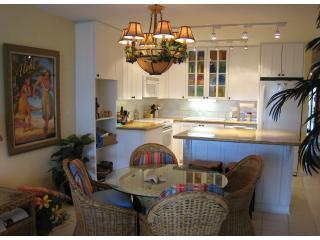 Kam Sands -inner crt--large lanai- June $109 fill - Kihei vacation rentals