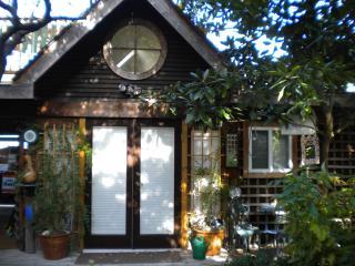 Casa MacMello Vancouver Get Away - Vancouver vacation rentals