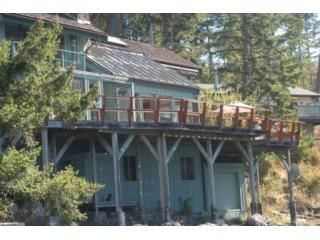 houseview - AAMLODGE Quadra Island Luxury Waterfront Home - Quadra Island - rentals