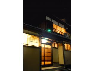 House Front - Traditional Japanese Rental House Near Kiyomizu - Kyoto - rentals