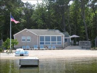 Harwich Vacation Rental (77720) - Harwich vacation rentals