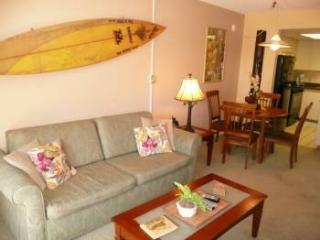 Maui Banyan SPECIAL:  Only $101/night Aug/Sept/Oct - Kihei vacation rentals