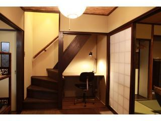 Ojizoya - Traditional house in local neighborhood - Kyoto vacation rentals