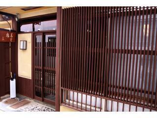 Seiun-an, former Geisha house - Kyoto's experience - Kyoto vacation rentals