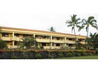 Holualoa Bay Villa 2bdr, 2ba, Ocean View  Kona, HI - Kona Coast vacation rentals