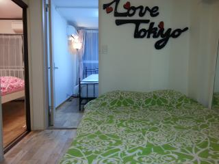 BIG 2BedR00M 3Bed-5 min from Shibuya-LOVE TOKYO - Tokyo Prefecture vacation rentals