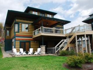 About Time - McHenry vacation rentals