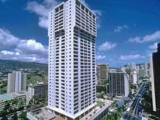 ROYAL KUHIO (Waikiki with free parking) - Honolulu vacation rentals