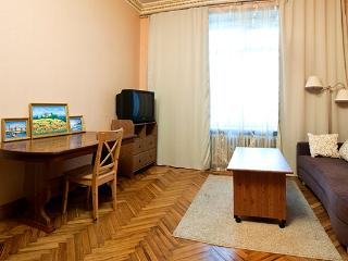 Stalin Skyscraper - Moscow vacation rentals