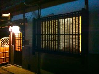 Lovely Machiya townhouse near Philosopher's Walk 1 - Kyoto vacation rentals