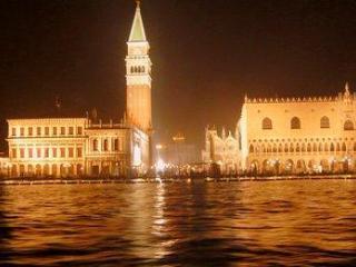 Venice garden home (10 min walk from St Marks Sq ) - Veneto - Venice vacation rentals
