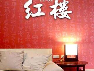 @  Taipei Riverside Entire Apt ~ Wu's Ruby  @ - Taipei vacation rentals