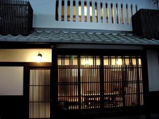 Komachiya Kyoto machiya townhouse near Gion - Kyoto vacation rentals