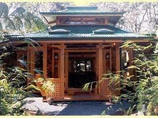 Bamboo Guest House - Volcano vacation rentals