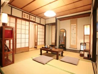 Nice Kyoto House in Gion - Kyoto vacation rentals
