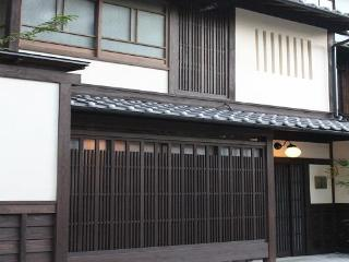 Authentic Machiya Townhouse in the Heart of Gion - Kyoto vacation rentals