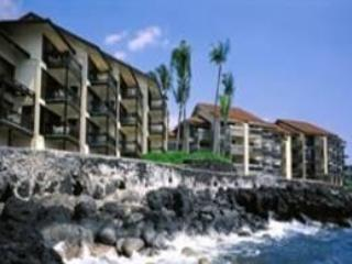 SEA VILLAGE RESORT in Kona (Oceanfront/Oceanview) - Image 1 - Kailua-Kona - rentals