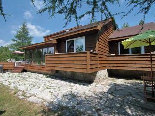 Aruna Shores cottage (#689) - Tobermory vacation rentals