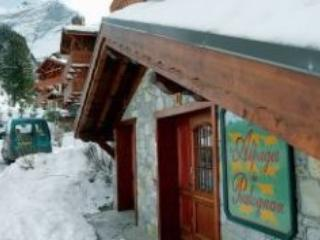 Alpages de Pralognan 2P3/4 - Pralognan la Vanoise - Pralognan-la-Vanoise vacation rentals
