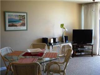 Maui Vista #1209 - Image 1 - Kihei - rentals