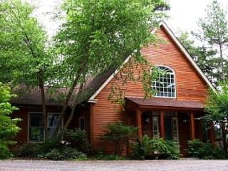 4 bedroom House with Internet Access in Mount Desert - Mount Desert vacation rentals