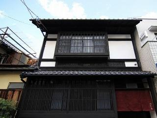 Be Transported Back to 100 Years Ago in Kyoto! - Kyoto vacation rentals