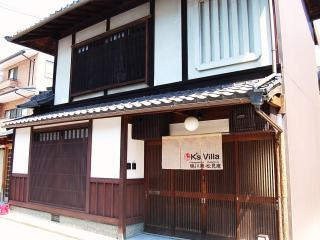 Traditional Kyoto house with modern facilities - Kyoto vacation rentals