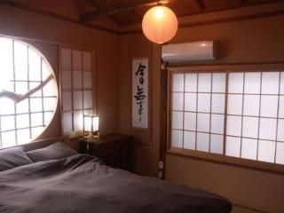 Jizo-An-Travellers Cottage-Beautiful Machiya - Kyoto vacation rentals