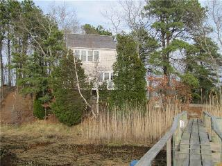 236B Smoke Valley Road - TSTAN - Osterville vacation rentals
