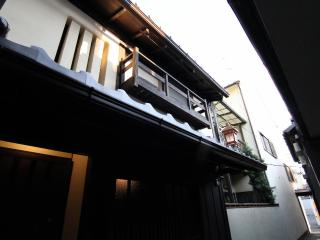 Cozy Machiya to feel the local lifestyle of Kyoto! - Kyoto vacation rentals