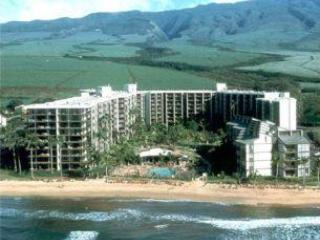 Aston at Kaanapali Shores - Lahaina vacation rentals