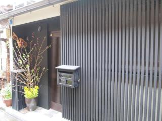Spend time in Kyoto like you live there - Kyoto vacation rentals