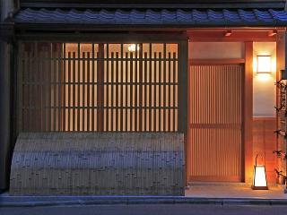 The Gion House is Centrally-Located in Gion - Kyoto Prefecture vacation rentals