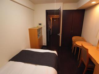 Concieria Nihonbashi (Furnished Apartment) - Tokyo vacation rentals