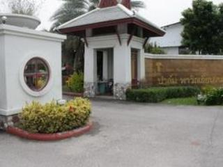Entrance to Palm Pavilion from main road - Palm Pavilion 2 bdrm beach condo - Hua Hin - rentals