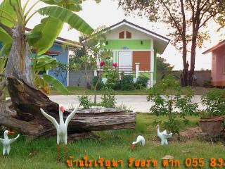 Nice Villa with Internet Access and Television - Tak vacation rentals