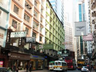 The Gallery - Causeway Bay - Hong Kong vacation rentals