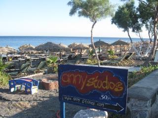 3 persons apt @ Anny's Perissa - Santorini vacation rentals