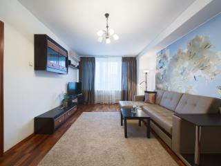 Arbat Walnut - Moscow vacation rentals