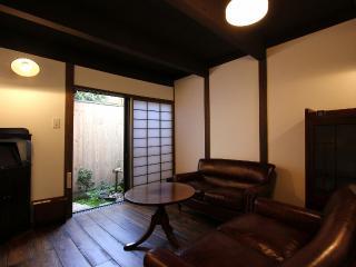 GION`s Hidden Gem-- Exquisitely Restored Machiya - Kyoto vacation rentals