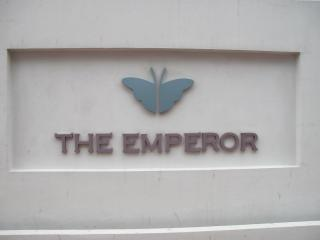 The Emperor, Colombo 3, - Uswetakeiyawa vacation rentals