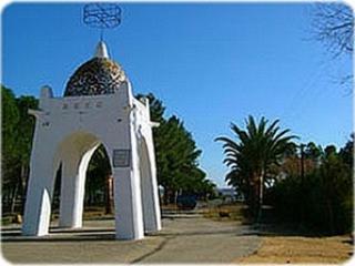 Maison avec Patio  proche de Séville en Andalousie - Province of Seville vacation rentals