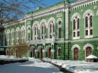 Apartments Aristocrat, english style - Odessa Oblast vacation rentals