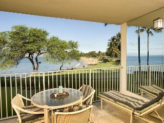 Royal Mauian #206 - Maui vacation rentals