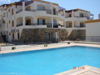 Nice  Apartment for rent in Myndos Homes Resort in Gumbet (Bodrum) - Image 1 - Bodrum - rentals